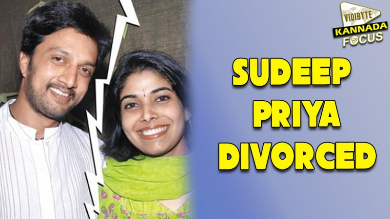 Actor Sudeep And Priya Divorce Photos