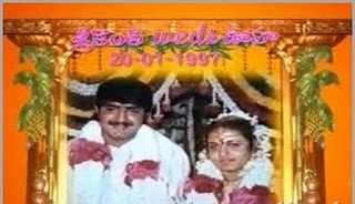 Actress Ooha And Srikanth Wedding Pictures