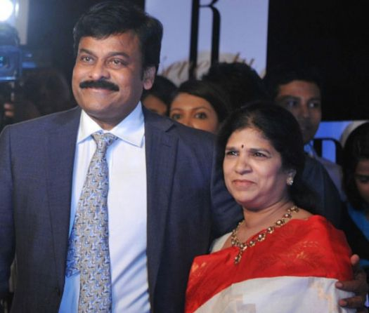 Surekha And Actor Chiranjeevi Wedding Pictures