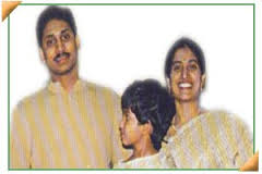 Y S Bharati And YS Jagan Mohan Reddy Marriage Photos