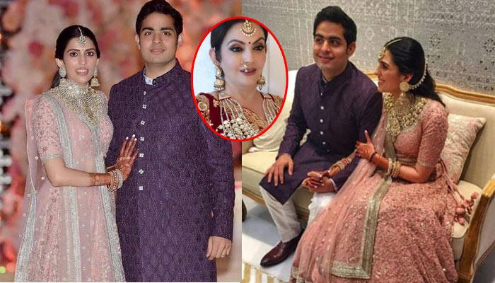Akash Ambani-Shloka Mehta Engagement Pics