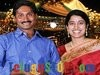 YS Jagan Mohan Reddy And Siva Y S Bharati Wedding Photos