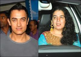 Aamir Khan Divorce Reena Dutta Photos