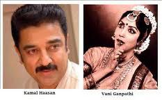 Kamal Hassan Vani Ganapathy Divorce