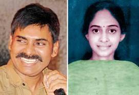 Pawan Kalyan Divorce Nandini Photos