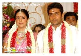 Tamil Actor Suriya And Jyothika Wedding Photos