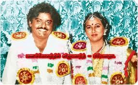 Actor Vijayakanth And Premalatha Marriage Photos