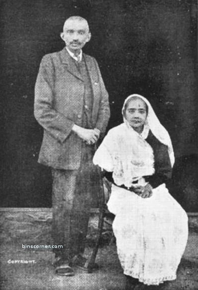 Kasturiba And Mahatma Gandhi Marriage Photos