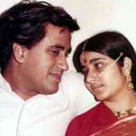 Sushma Swaraj And Swaraj Kaushal Marraige Photos